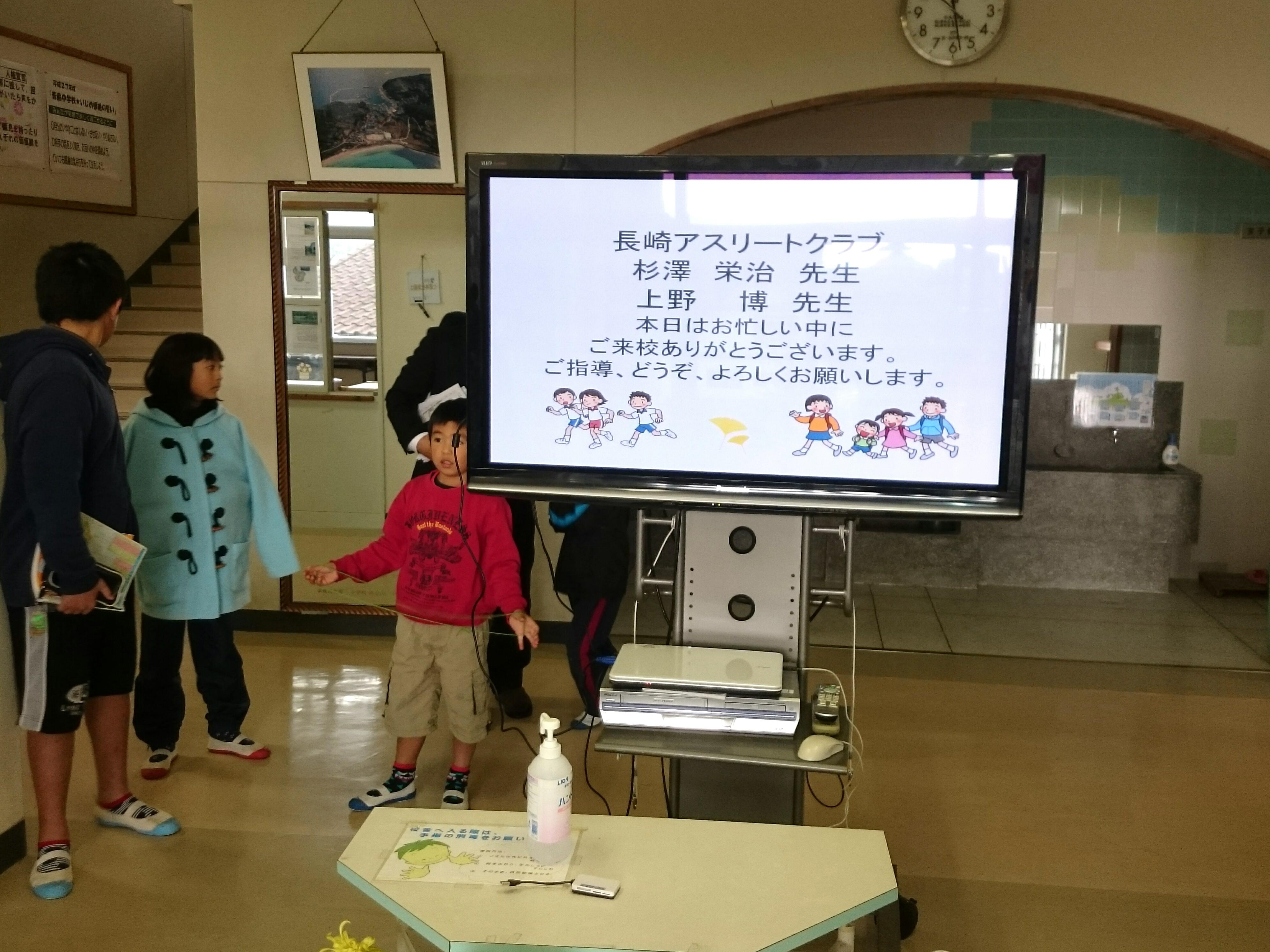 平成27年度松浦市「運動部活動活性化推進事業」陸上競技教室